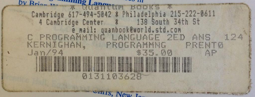 K&R C Programming, Quantum Books, Cambridge, MA | sef